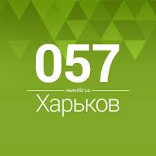 Харьковское интернет-издание  подверглось обыскам и давлению