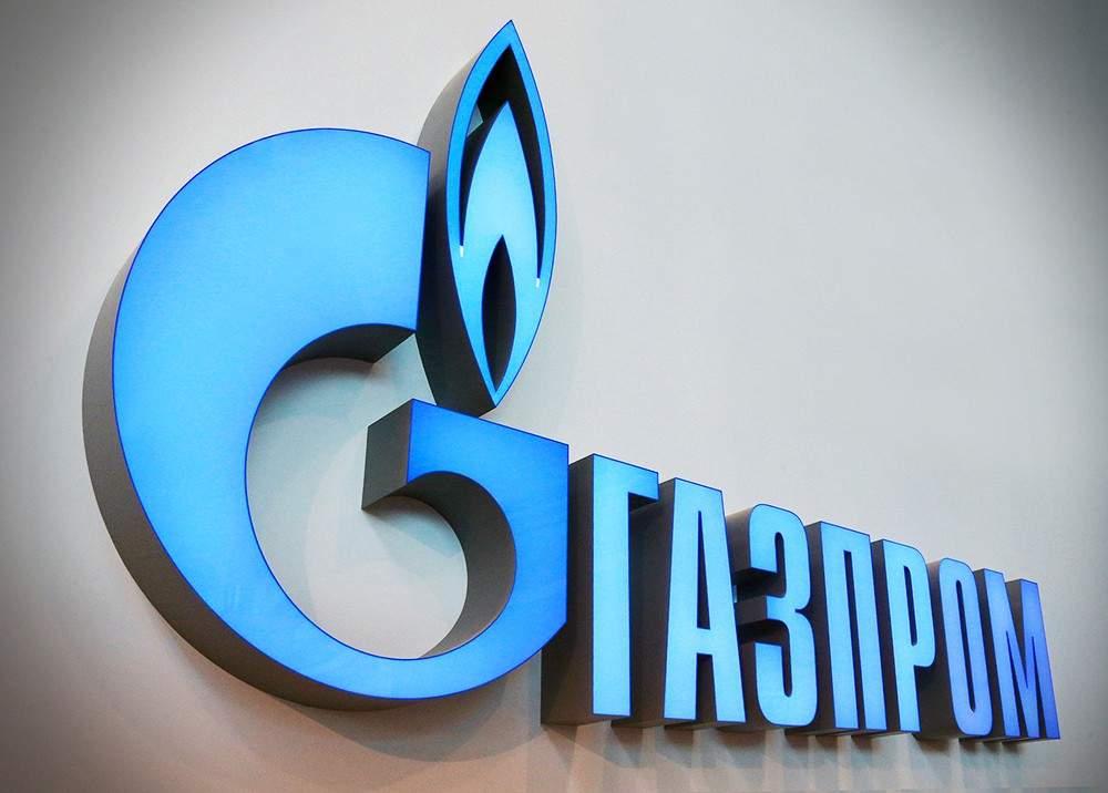 В Украине недостаточно активов для ареста транзитного газа