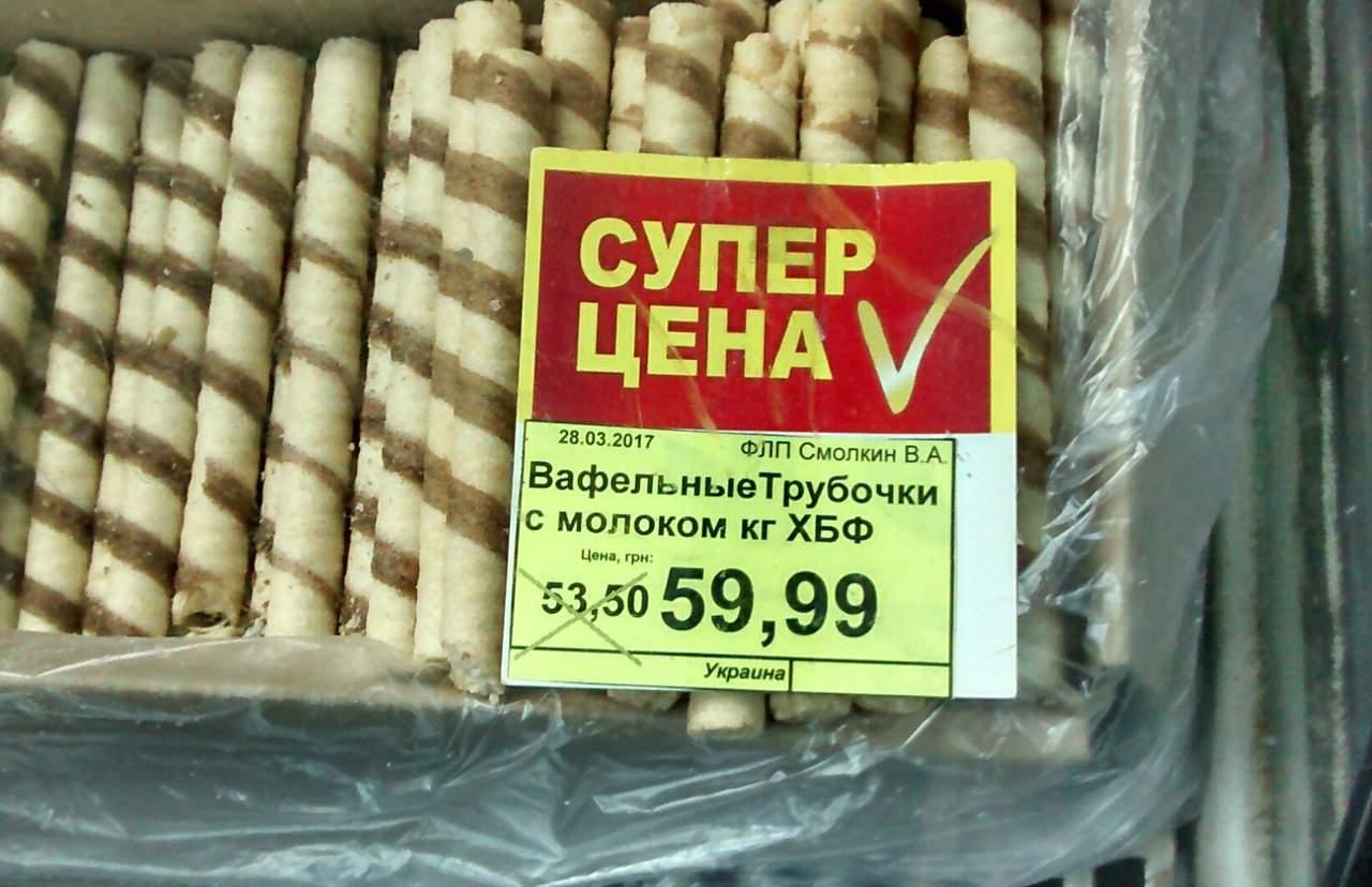 В Харькове работают