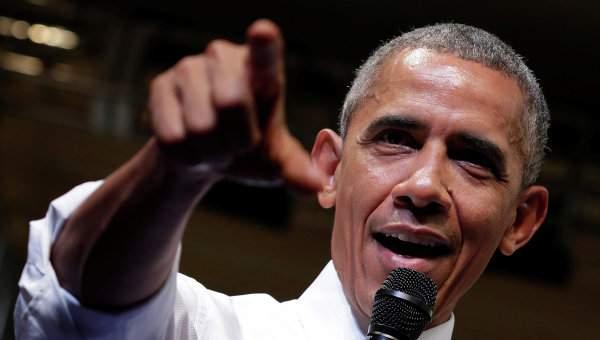 Экс-президент США Обама выступит с первой публичной речью после завершения президентского срока