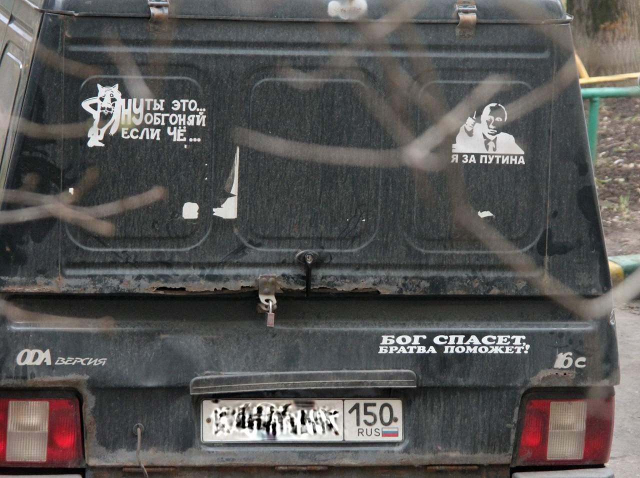 «Бог спасёт – братва поможет»:  пользователей соцсети поразил  «модный» тюнинг московского внедорожника (фото)