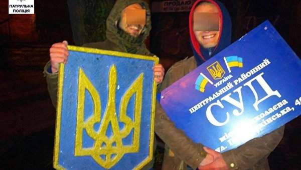 Со здания суда в Николаеве сорвали государственную символику