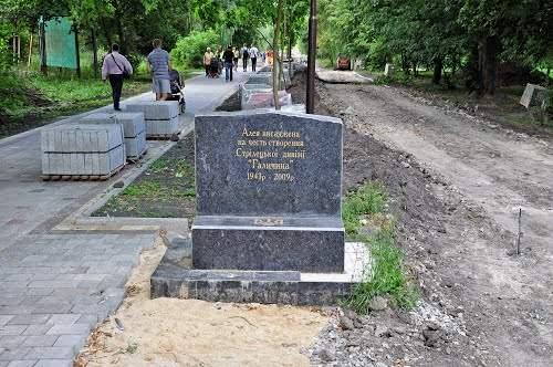 Акт вандализма на Тернопольщине: неизвестные облили краской памятный знак в честь дивизии СС