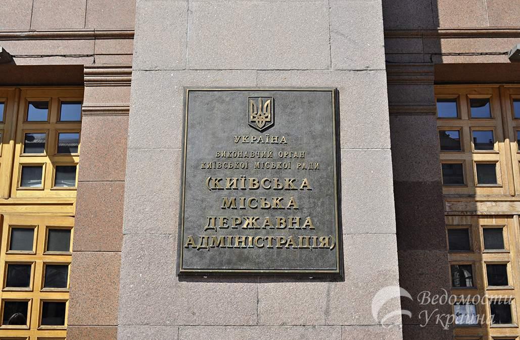 Каждому по заместителю: Кабмин увеличит количество замов главы КГГА