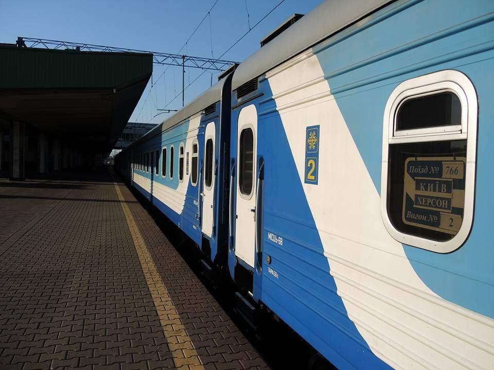 В Херсоне орудуют подпольные торговцы билетами на пассажирские поезда