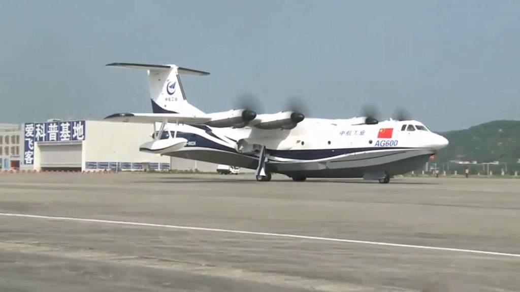 Китай провел успешные наземные испытания крупнейшего в мире гидросамолета (Видео)