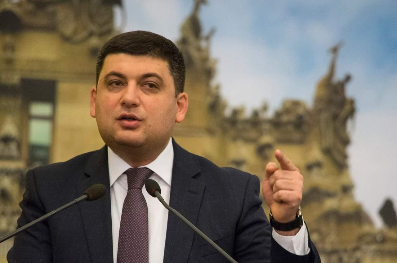 Гройсман назвал достопримечательности Украины, которые должен посетить каждый (видео)