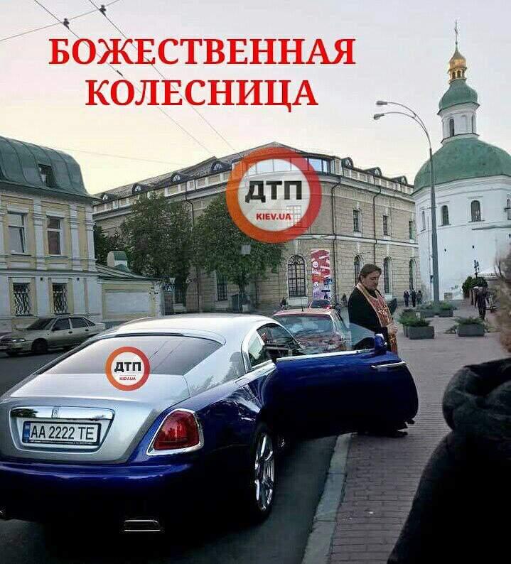 Божественная колесница: в Киеве заметили священника на