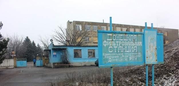 Донецкая фильтровальная станция была обесточена