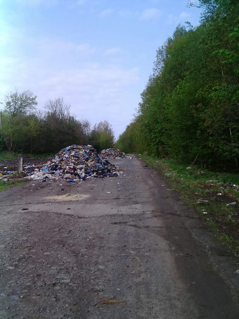 Львовский мусор продолжает путешествовать по Украине (Фото)