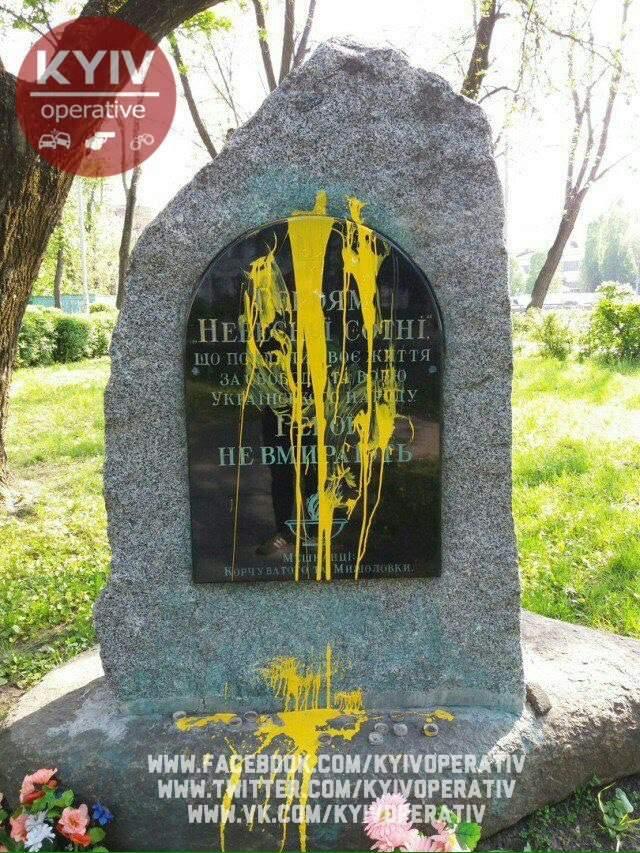 В столице мемориал