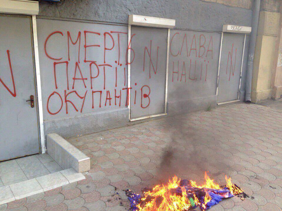 В Одессе состоялась очередная акция против