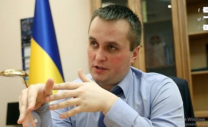 Глава САП Холодницкий заработал за 2016 год почти 2 миллиона гривен