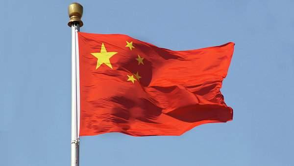 В Китае обнаружили 300-килограммовую бомбу времён гражданской войны