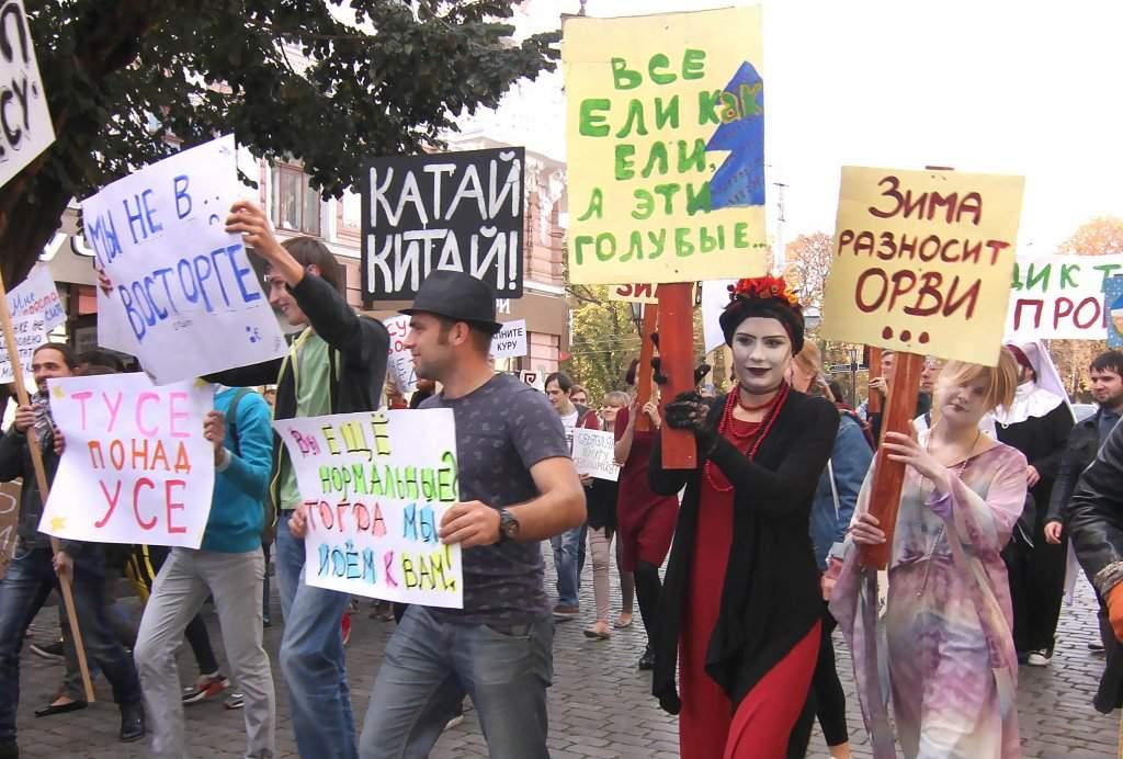 В Одессе состоится Монстрация