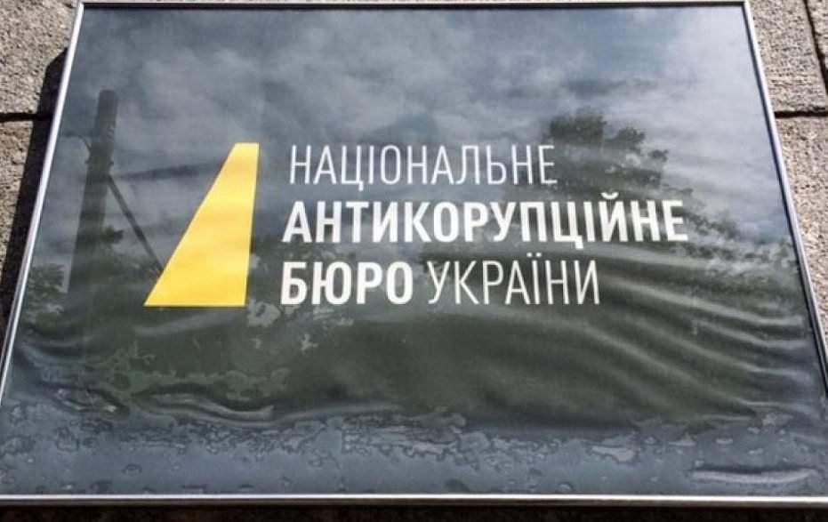 Государственные предприятия нанесли стране более 34 миллиардов гривен ущерба
