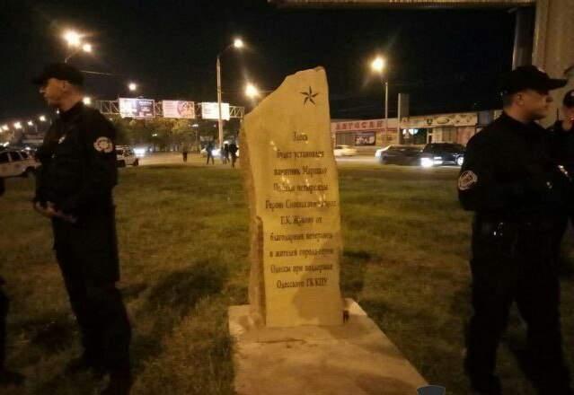 В Одессе полиция защищает  закладной камень для памятника маршалу Жукову  от активистов