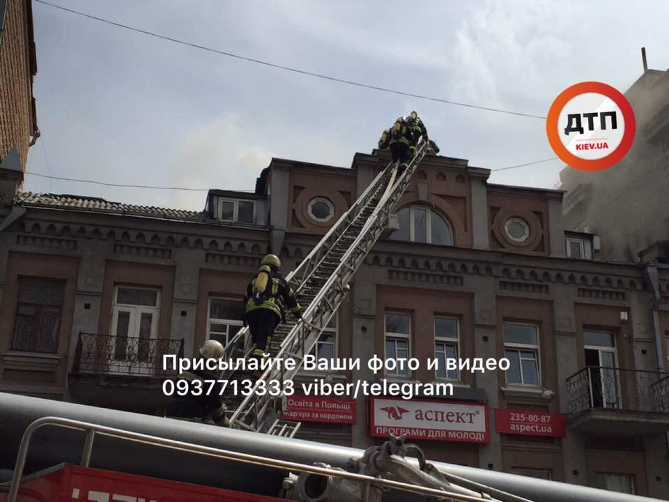 Масштабный пожар в Киеве: на месте происшествия много техники ГСЧС (фото)