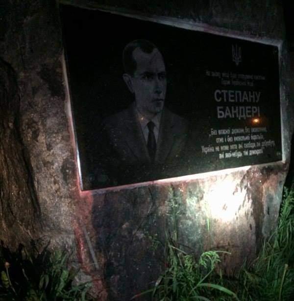 В Хмельницком неизвестные облили красной краской мемориал Бандере (Фото)