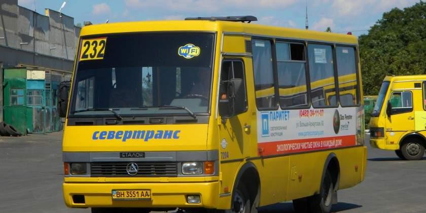 В Одессе произошел конфликт между водителем маршрутки и АТОшником