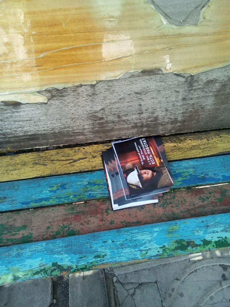По Мариуполю распространились листовки против нацизма и участников блокады (фото)