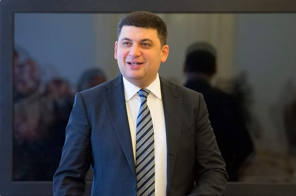 Гройсман намерен проверить, имели ли место незаконные растраты на проведение в Украине Евровидения-2017 (Видео)