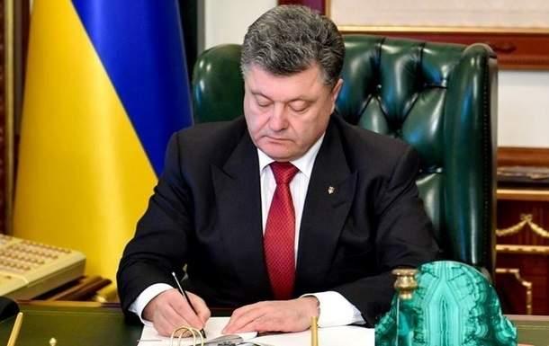 Порошенко предложил подарить Донбасс