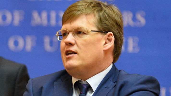 Розенко предлагает применить штрафы в отношении частной охранной компании, которая обеспечивала порядок  во время Евровидения-2017
