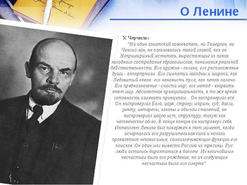 Студент львовского вуза получил 2,5 года тюрьмы за слова Ленина в социальной сети