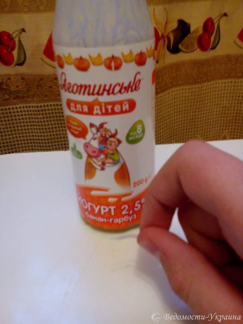 Такая вот находка: в йогурте одессит обнаружил обломок ногтя (фото)