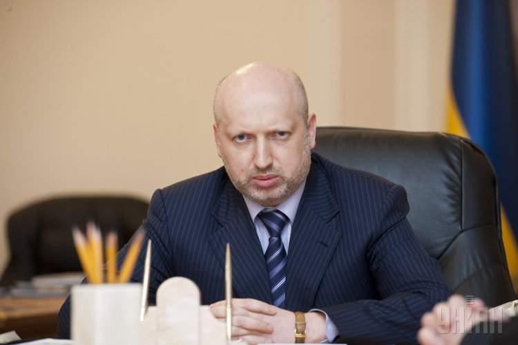Турчинов: