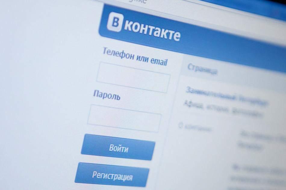 Петиция за отмену запрета на социальные сети набрала уже более 5 тысяч подписей