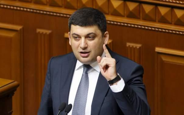 Премьер разъяснил в Раде пункты пенсионной реформы (Видео)