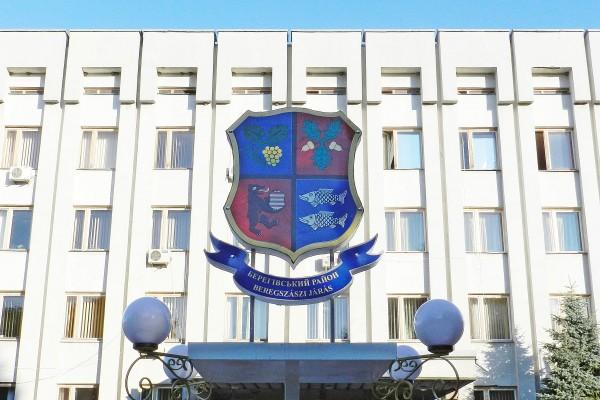 СБУ задержала главу Береговского районного совета по подозрению в сепаратизме