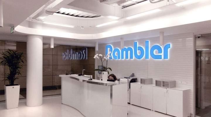 Rambler&Co запускается в Украине, как аналог запрещенных соц. сетей