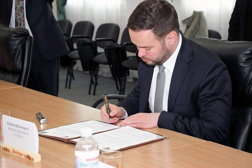 Мэр Днепра подписал Меморандум о сотрудничестве с польским Люблином (фото)