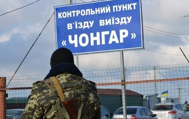 15 иностранцам запретили въезд в Украину на три года