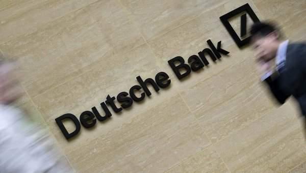 Deutsche Bank  отключил счета украинских клиентов