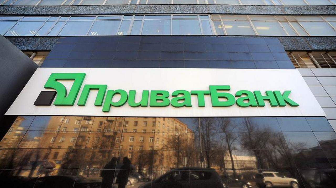 Национализированный банк планирует подать апелляцию