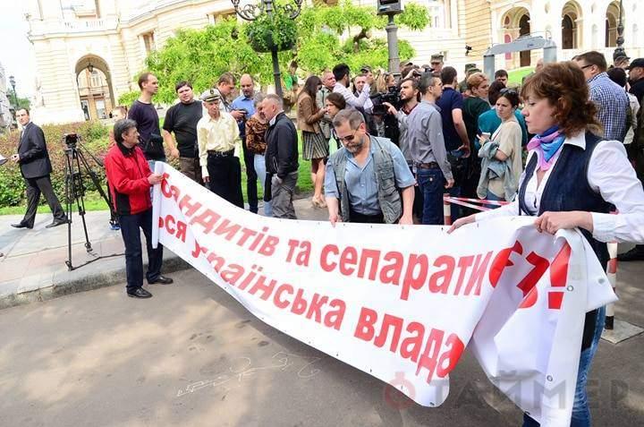«Президенту нужно бояться мэра»: в Одессе протестную акцию «приурочили» к приезду Порошенко (фото)
