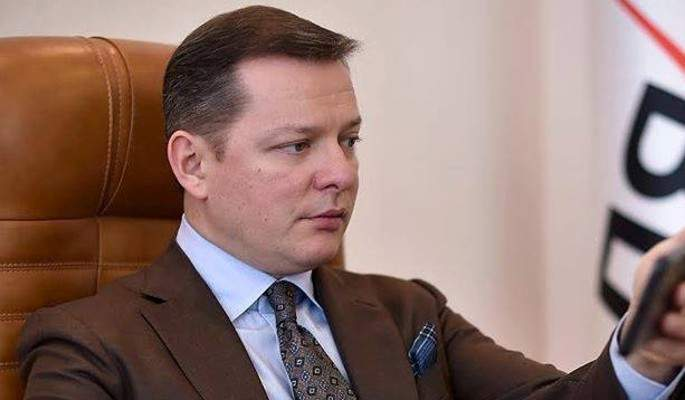 Ляшко назвал сумму, которую Тимошенко вывела в оффшор (видео)