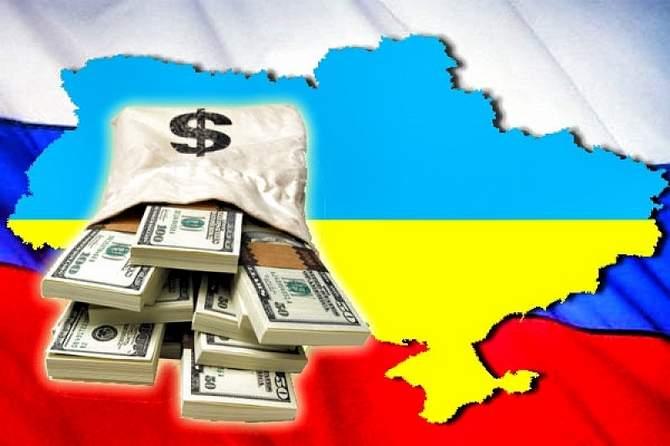 Россия потребовала от Киева срочной выплаты в размере нескольких сотен миллионов долларов