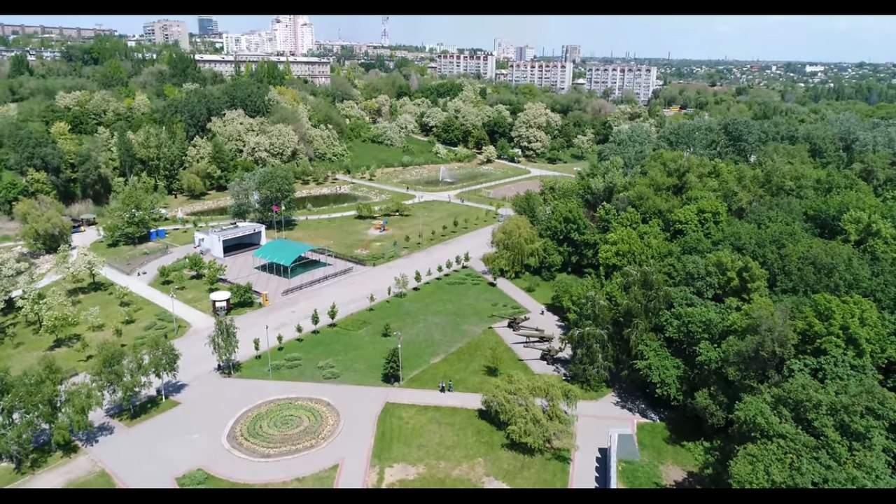 Завораживающая съёмка парка Победы в Запорожье (видео)