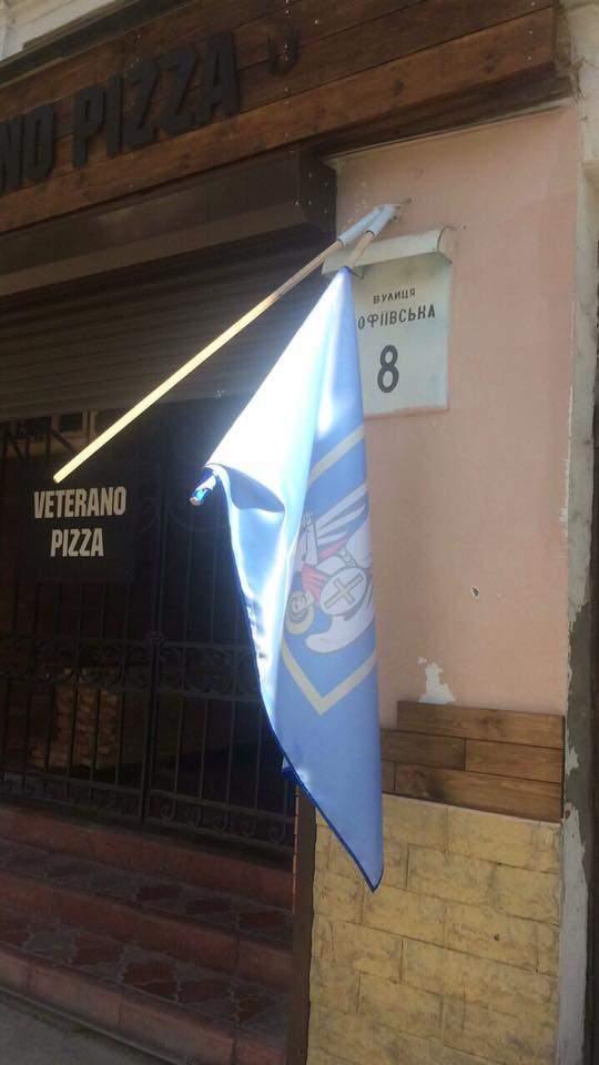 В Киеве неизвестные надругались над флагом с изображением Архангела Михаила (фото)