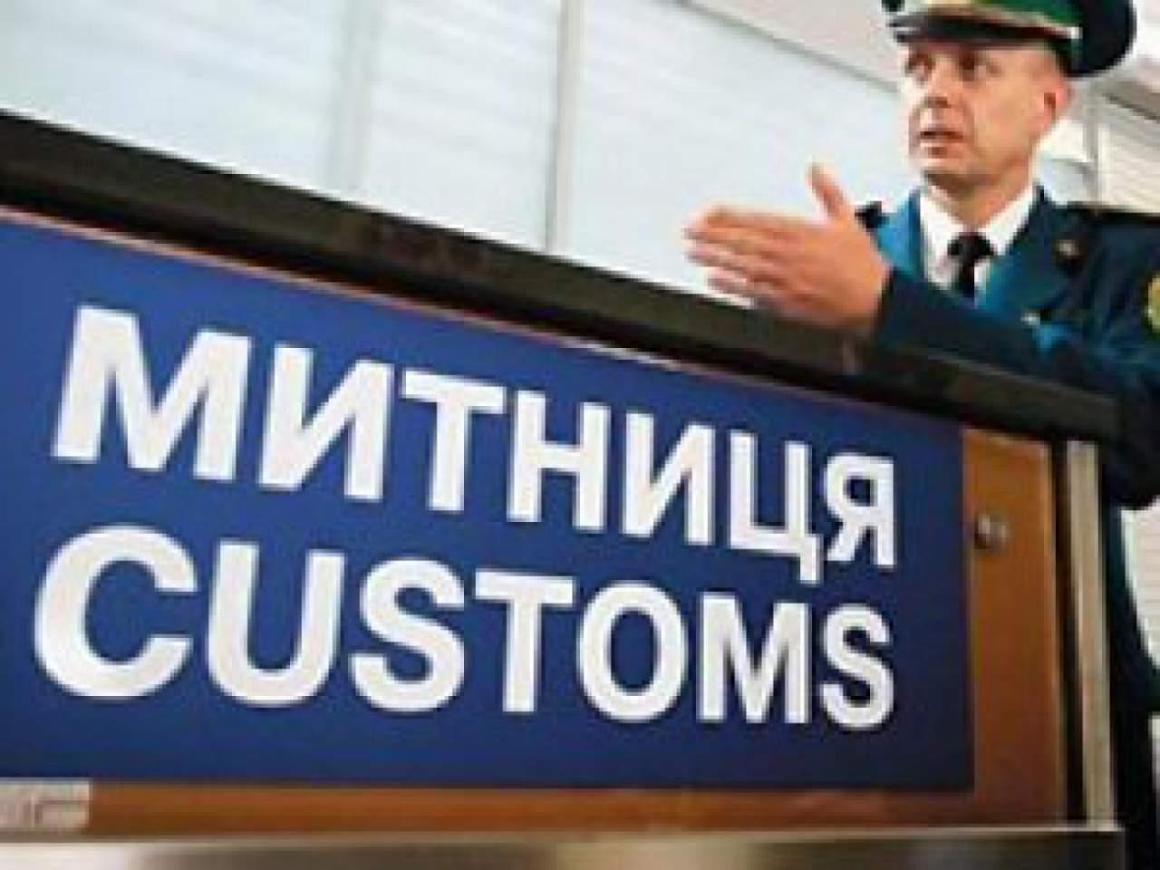 Украинская таможня перестанет пропускать посылки с зарубежных интернет-магазинов