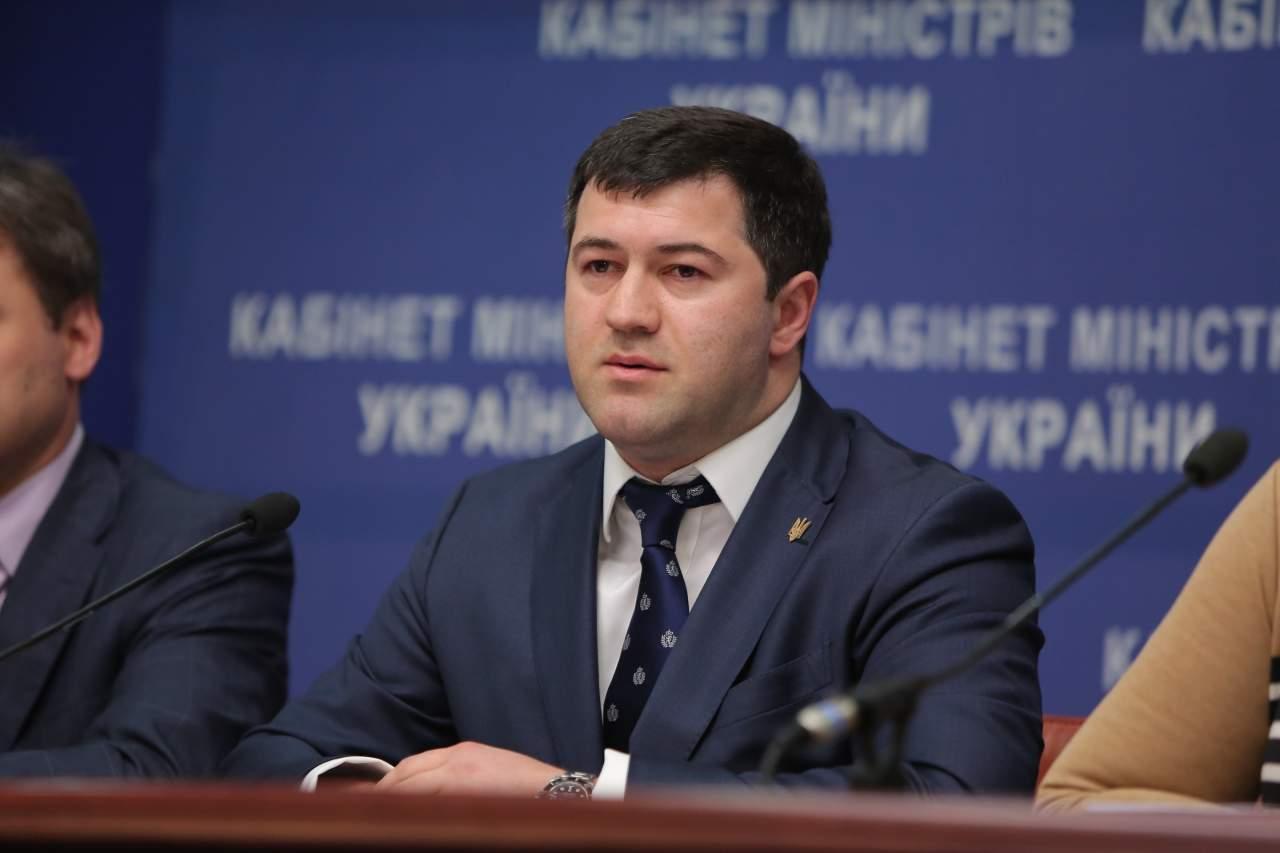 Экс-глава ГФС Насиров получил отказ в предоставлении разрешения на выезд