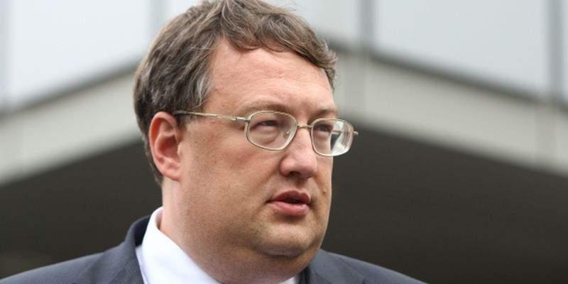 Геращенко: «Киллера ждёт суд и пожизненное заключение, если он не будет сотрудничать со следствием»
