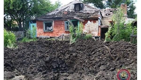 В результате разрыва мины в Красногоровке была травмирована женщина