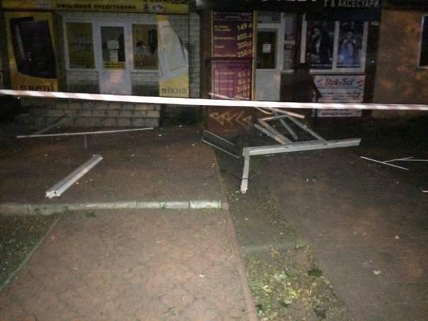 На Киевщине в жилом доме прогремел серьезный взрыв (Фото)
