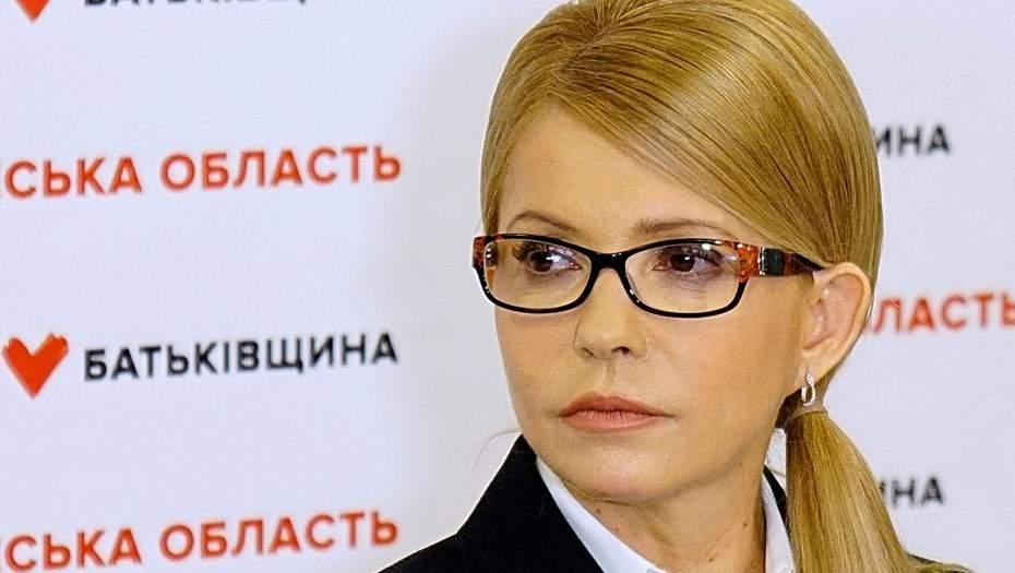 «Копнут под Тимошенко»: ГПУ займётся менеджерами ВО «Батькивщина» и происхождением средств в отчётах партии